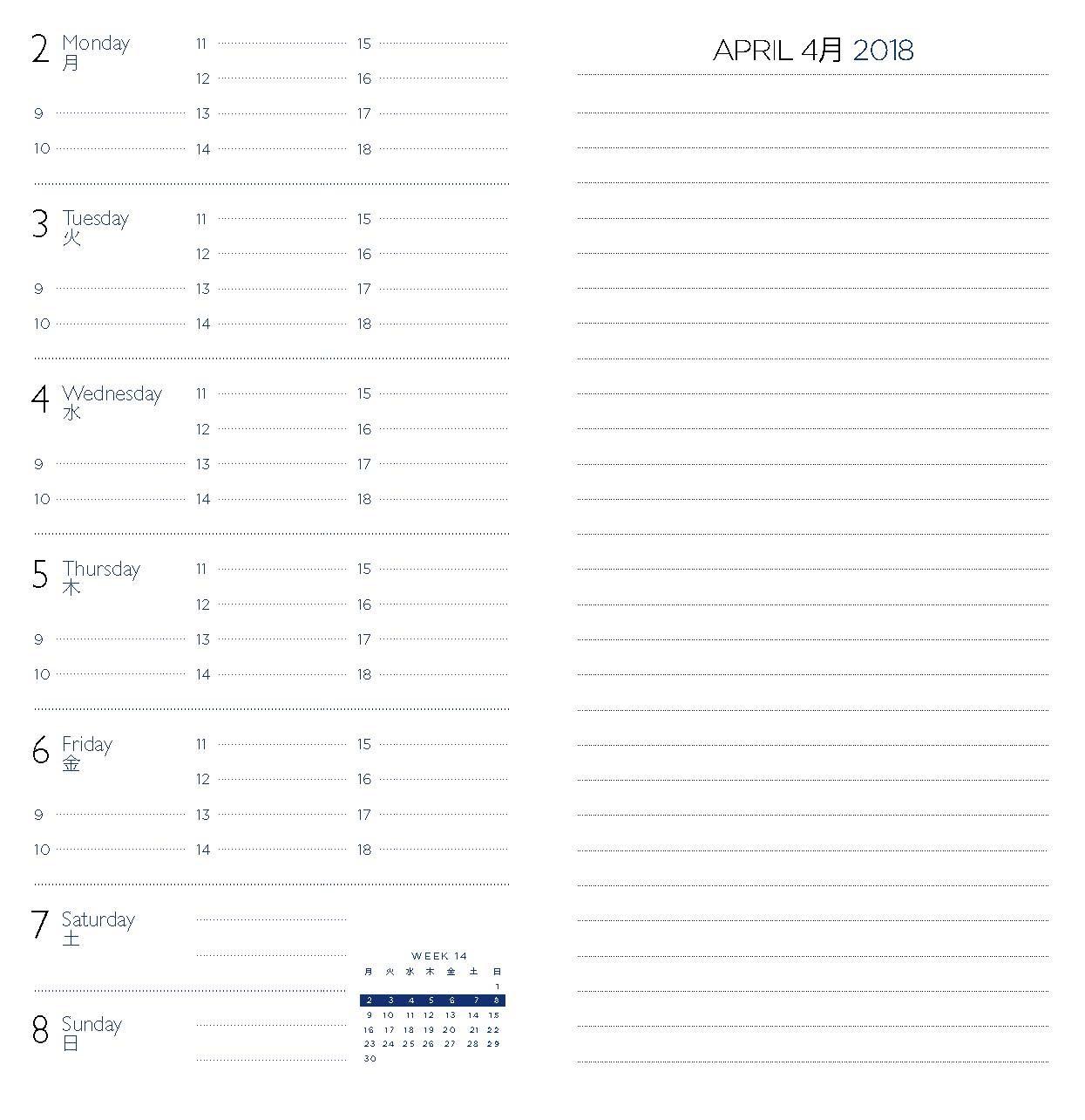 08.16 ダイアリー2018 4月始まり 週間レフト